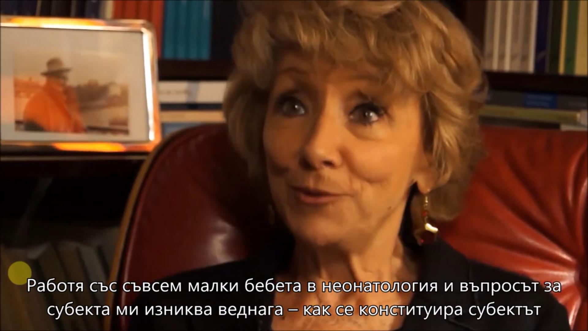 Катрин Вание